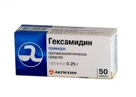 Гексамидин