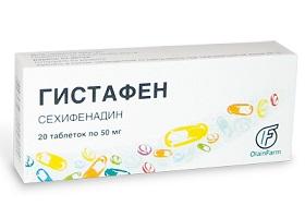 Гистафен