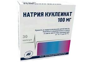 лейкоген инструкция цена в украине - фото 8