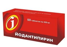 Йодантипирин