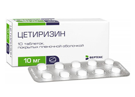 цетиризин инструкция по применению в каплях - фото 5