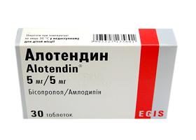 алотендин лекарство инструкция - фото 3