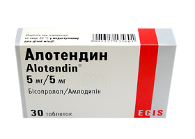 Алотендин