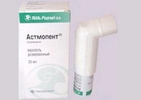 астмопент инструкция по применению цена