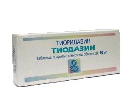 Таблетки Тиодазин Инструкция - фото 2