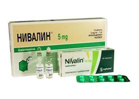 Цена инструкция по нифулин применению