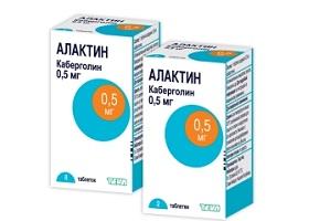 Алактин