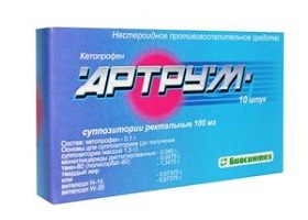 Состав таблеток нурофен