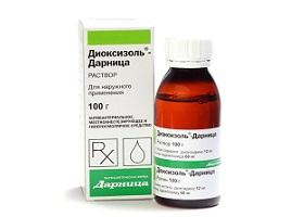Диоксизоль
