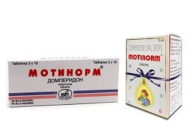 Мотинорм