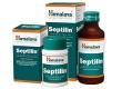 Септилин
