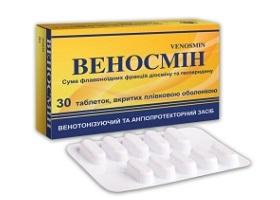 веносмин инструкция по применению цена отзывы img-1
