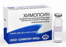 Карипазим - методы лечения препаратом меры предосторожности отзывы