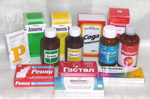 Лекарства от гастрита желудка