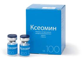 Ксеомин