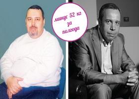 как я похудела на 3 ru за неделю фото