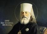 Диета (система питания) Серафима Чичагова
