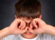 Электроофтальмия (ожог роговицы глаза)