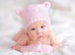 Икота у новорожденных