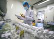Лекарства от коронавирусной инфекции
