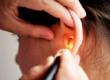 Рак уха (ушной раковины)